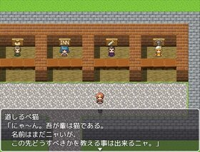 アブソ・リュート Game Screen Shot2