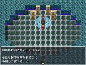 アブソ・リュート Game Screen Shot4