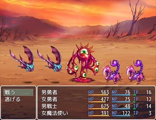 アブソ・リュート Game Screen Shot5