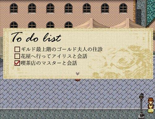 毒薬のシルエット Game Screen Shot2