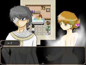 毒薬のシルエット Game Screen Shot3