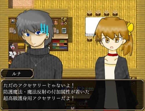 毒薬のシルエット Game Screen Shots