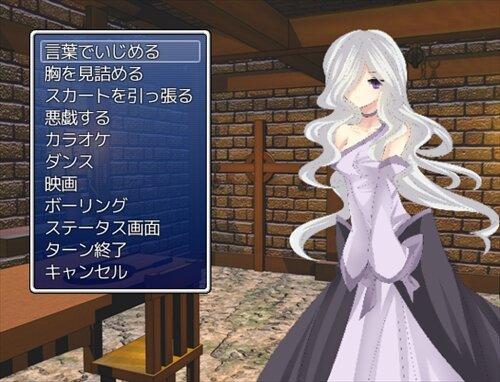 調教シュミレーションつく~る Game Screen Shot1