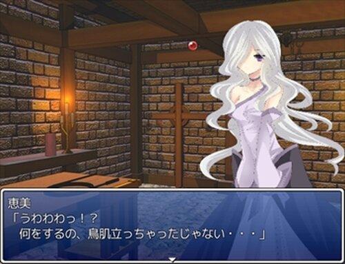 調教シュミレーションつく~る Game Screen Shots