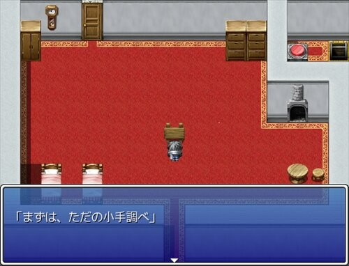 筆 Game Screen Shot1