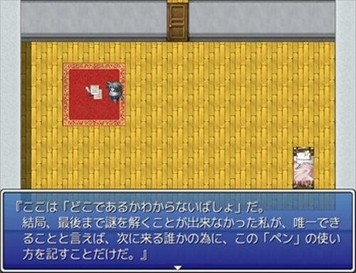 筆 Game Screen Shot3
