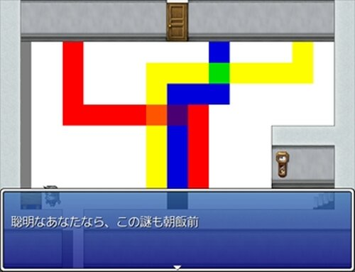 筆 Game Screen Shot4