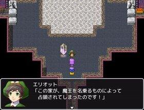 ツイン・ボルテックス~荒廃の欠片の~ Game Screen Shot3