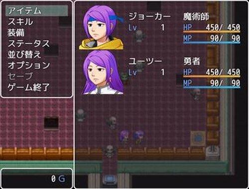 ツイン・ボルテックス~荒廃の欠片の~ Game Screen Shot5