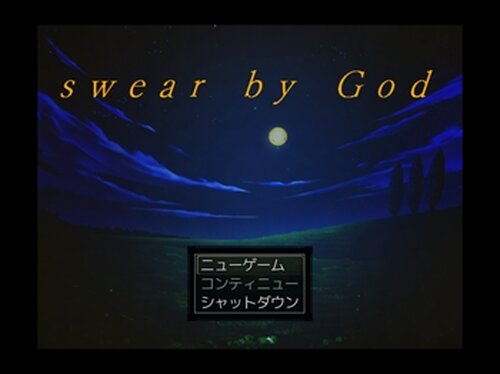 swear by God Game Screen Shots