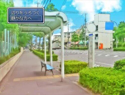 恋愛シュミレーションつく~る Game Screen Shot2