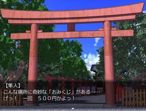 恋愛シュミレーションつく~る Game Screen Shot4