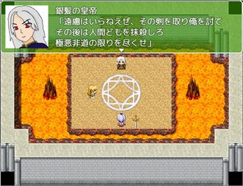 Sisters戦記 Game Screen Shot3