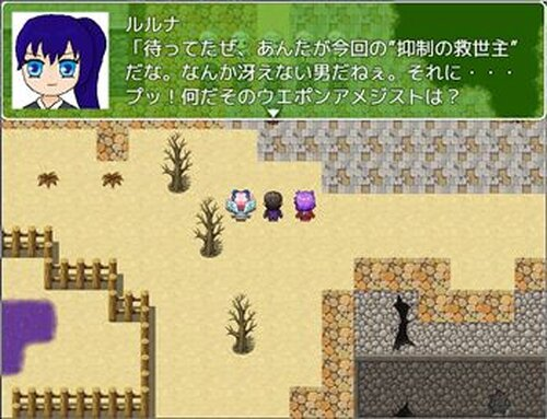 Sisters戦記 Game Screen Shots