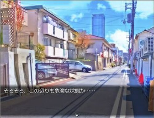 君ならどうする?つく~る Game Screen Shot2