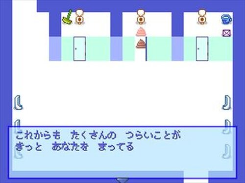 Toilet Game Screen Shot5