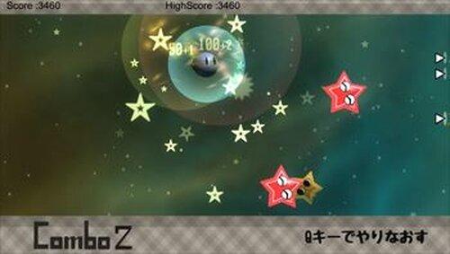 ホシノリズーム Game Screen Shot3