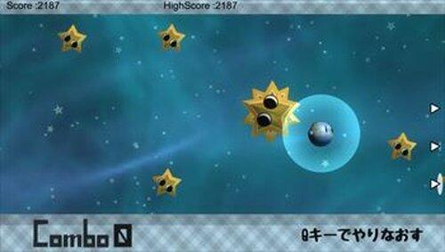 ホシノリズーム Game Screen Shot4