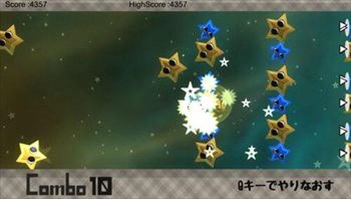 ホシノリズーム Game Screen Shot5