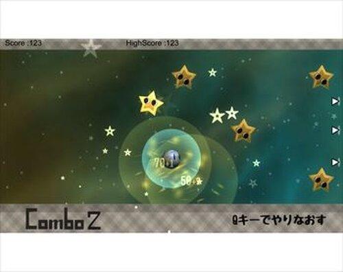 ホシノリズーム Game Screen Shots