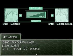ねぎ☆ファイナルネギフリャー Game Screen Shot2