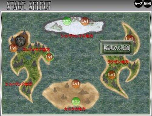 ねぎ☆ファイナルネギフリャー Game Screen Shot3