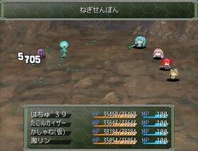 ねぎ☆ファイナルネギフリャー Game Screen Shot5
