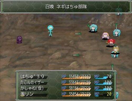 ねぎ☆ファイナルネギフリャー Game Screen Shots