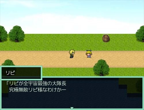 はちゅ戦記♯1 眠れる森の逆 Game Screen Shot1