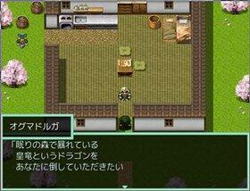 はちゅ戦記♯1 眠れる森の逆 Game Screen Shot2