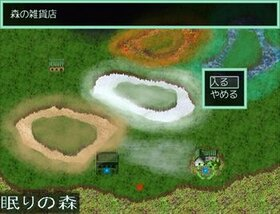 はちゅ戦記♯1 眠れる森の逆 Game Screen Shot3