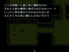 はちゅ戦記♯1 眠れる森の逆 Game Screen Shot4