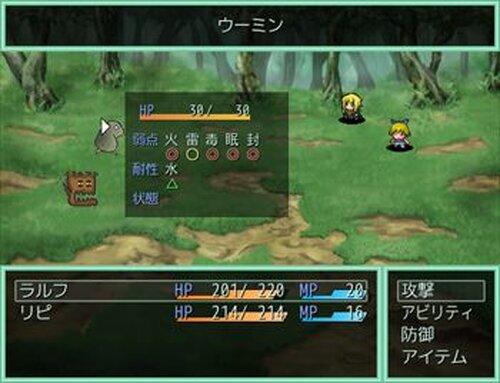 はちゅ戦記♯1 眠れる森の逆 Game Screen Shot5