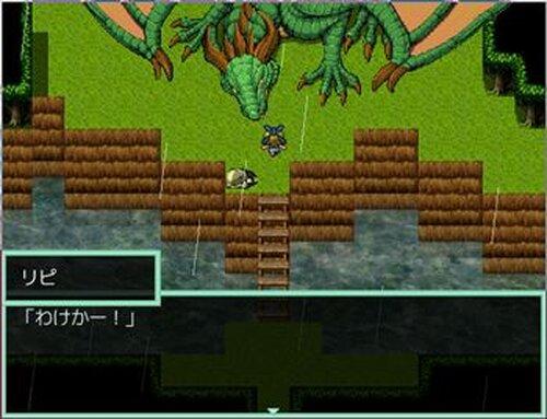 はちゅ戦記♯1 眠れる森の逆 Game Screen Shots
