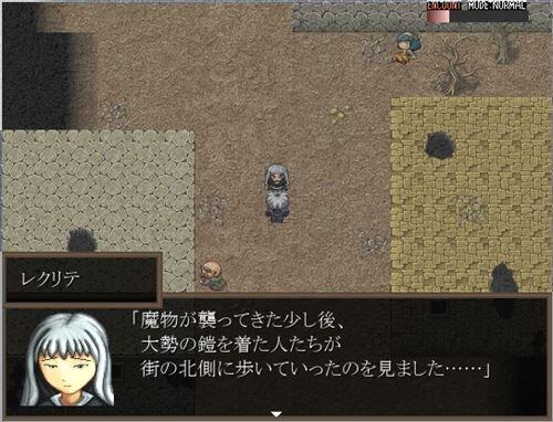 はちゅ戦記#2ーZANGEKI STORMー Game Screen Shot1