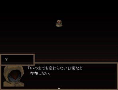はちゅ戦記#2ーZANGEKI STORMー Game Screen Shot2