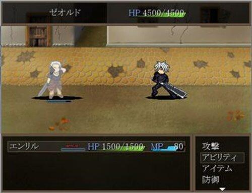 はちゅ戦記#2ーZANGEKI STORMー Game Screen Shot3