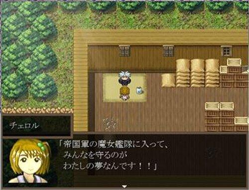 はちゅ戦記#2ーZANGEKI STORMー Game Screen Shot5