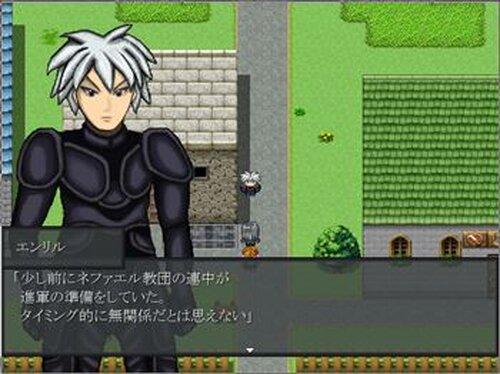 はちゅ戦記#3ー魔女王降臨ー Game Screen Shot3