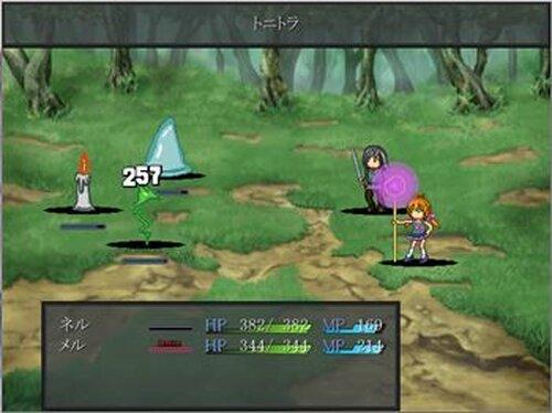 はちゅ戦記#3ー魔女王降臨ー Game Screen Shot4
