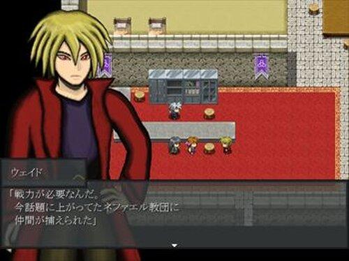 はちゅ戦記#3ー魔女王降臨ー Game Screen Shot5