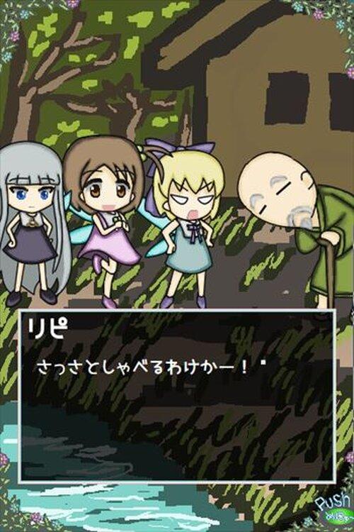 リピのえほん Game Screen Shot2