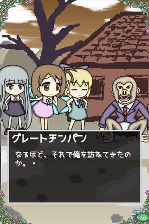 リピのえほん Game Screen Shot3