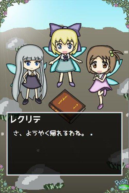 リピのえほん Game Screen Shot5