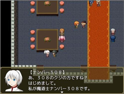ウィザード308 Game Screen Shot1