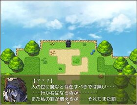 ウィザード308 Game Screen Shot2