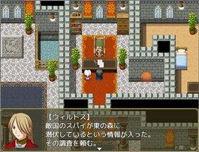 ウィザード308 Game Screen Shot3