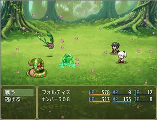 ウィザード308 Game Screen Shot4