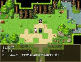 ウィザード308 Game Screen Shot5