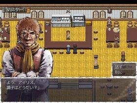 BEAUTY BITES THE BEAST Game Screen Shot2